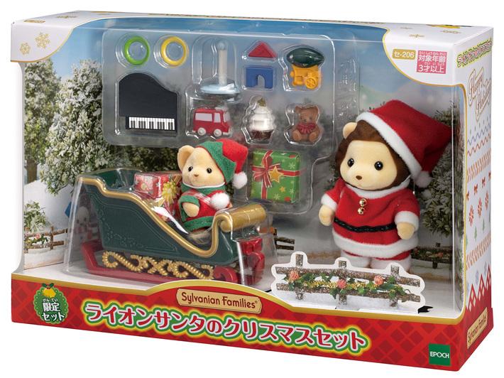 ライオンサンタのクリスマスセット - 5