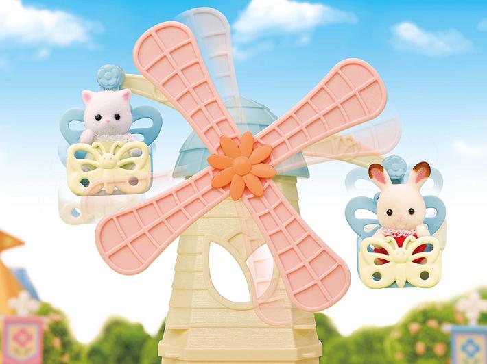 お花の風車のあそび場セット - 7