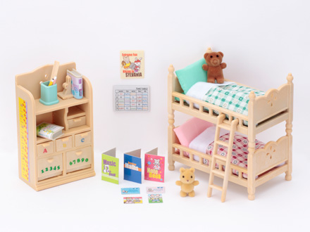 Catalogue sylavanian families collection de jouets de fille for Sylvanian chambre parents