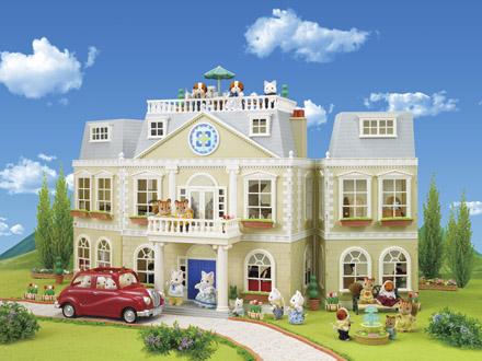 Sylvanian Families Catalogue Girl S Toy Collection