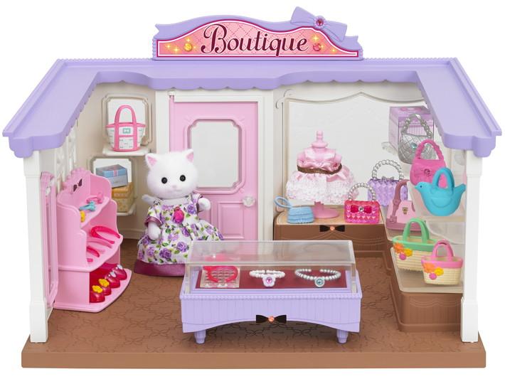 Boutique - 1