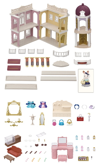 Grand Department Store Gift Set - 1