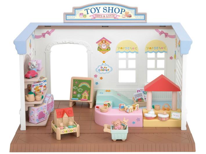 森林家族玩具店 - 8