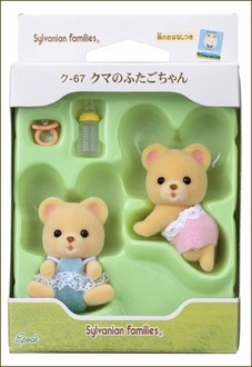 クマのふたごちゃん - 3
