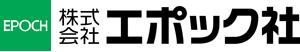 株式会社 エポック社