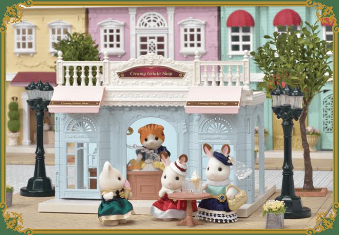 Магазин удивительного мороженого