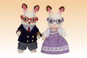 ショコラウサギのおじいさん・おばあさん