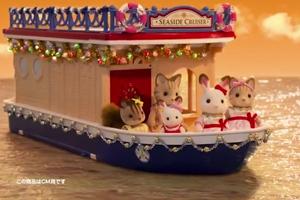 大きな海のクルーズボート(パーティー編)
