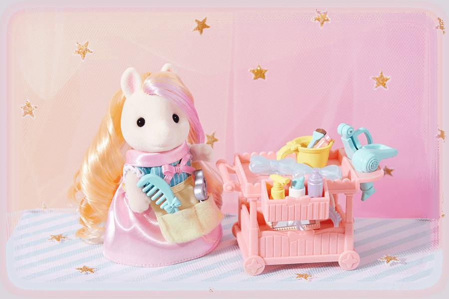 A賞 おしゃれなポニーの美容師さんセット~ゆめふわVer.~