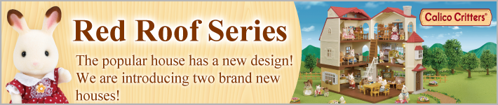 Calico Critters Redroof Series